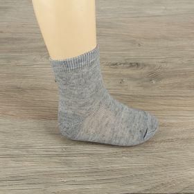 Носки детские Collorista Грэй, размер В, возраст 6-9 л.