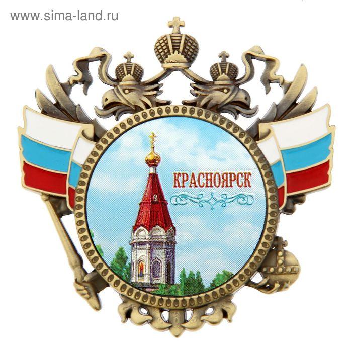 """Магнит-герб """"Красноярск"""""""