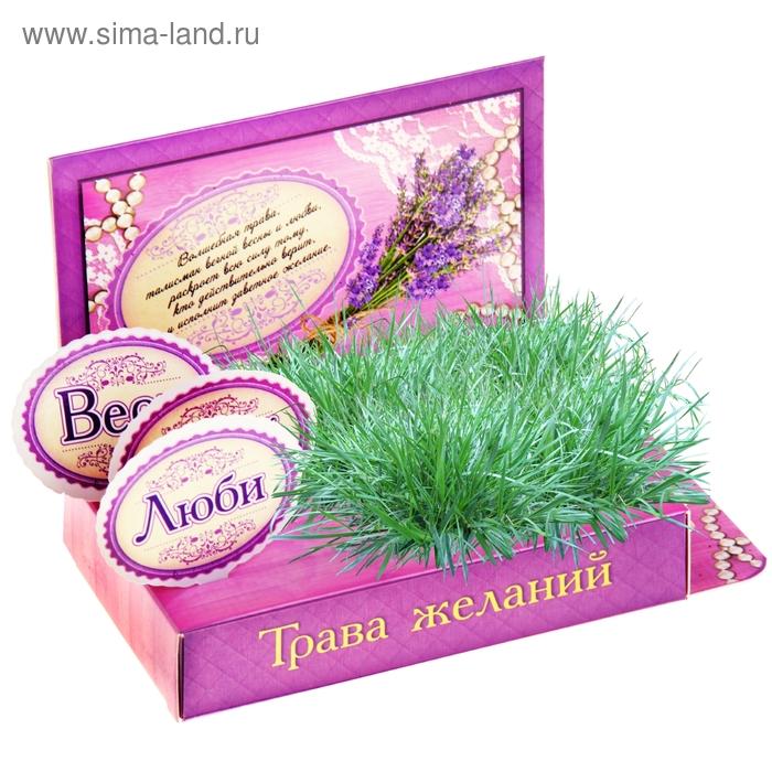 "Открытка-растущая трава ""Трава желаний"""
