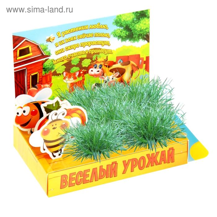 """Открытка-растущая трава """"Веселый урожай"""""""
