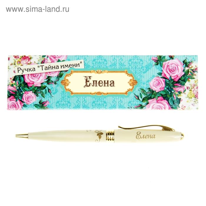 """Ручка в подарочной коробке """"Елена"""""""