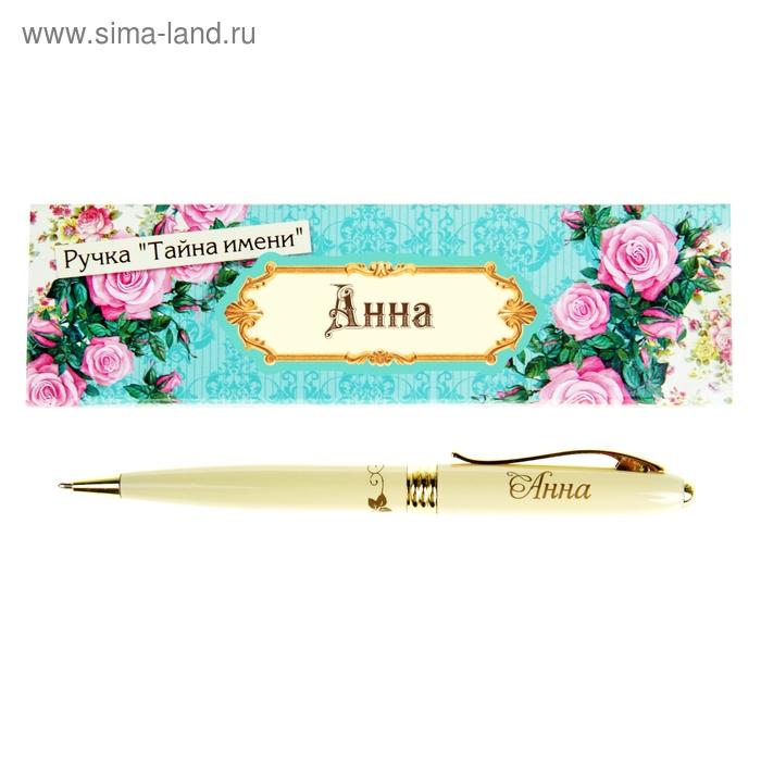 """Ручка в подарочной коробке """"Анна"""""""