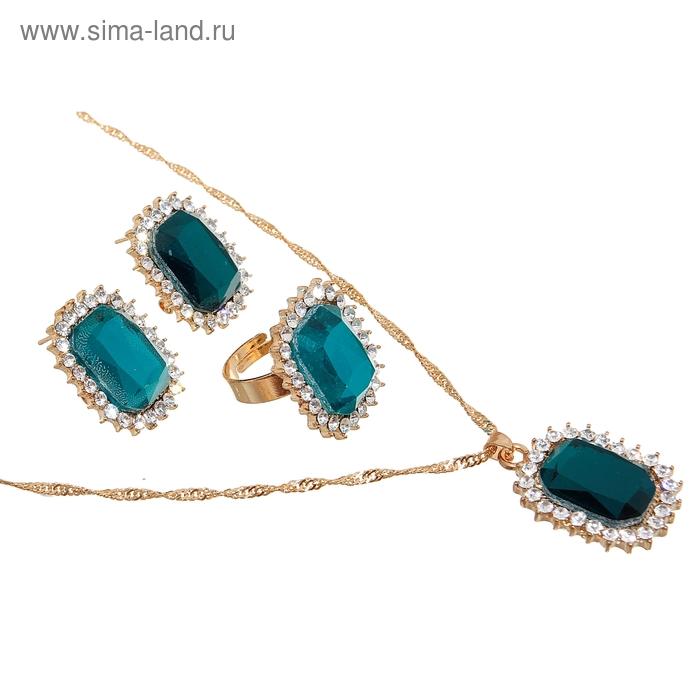 """Гарнитур 3 предмета: серьги, кулон, кольцо безразмерное """"Прямоугольник"""" царевна, цвет зеленый в золоте, 45см"""