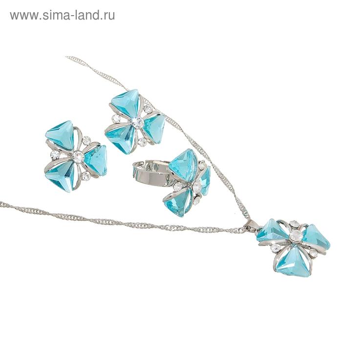 """Гарнитур 3 предмета: серьги, кулон, кольцо безразмерное """"Цветок"""" клевер, цвет голубой в серебре"""