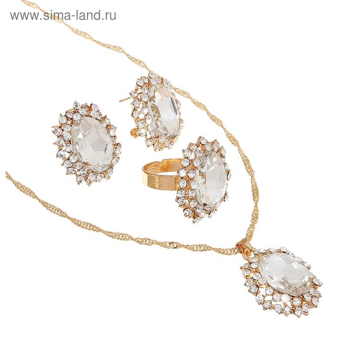 """Гарнитур 3 предмета: серьги, кулон, кольцо безразмерное """"Овал"""" романтический вечер, цвет белый в золоте"""