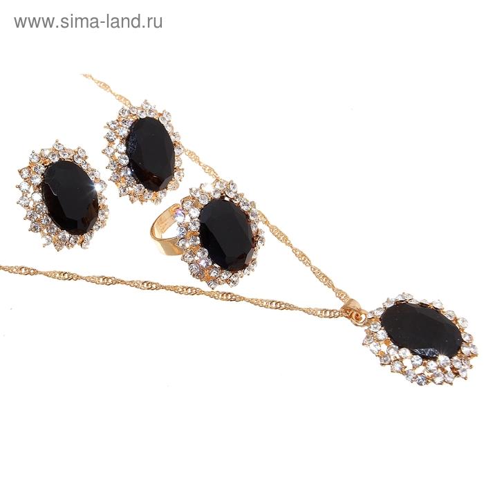 """Гарнитур 3 предмета: серьги, кулон, кольцо безразмерное """"Овал"""" романтический вечер, цвет черный в золоте"""