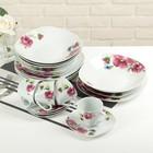 """Набор столовый """"Акварели"""", 20 предметов: 4 тарелки d=20 cм, 4 тарелки d=23 см, 4 тарелки d=24 см, 4 чашки 180 мл, 4 блюдца"""