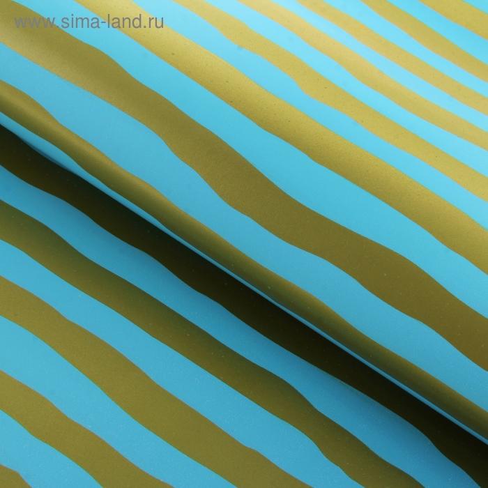 """Бумага упаковочная """"Золотая полоска"""", цвет голубой"""