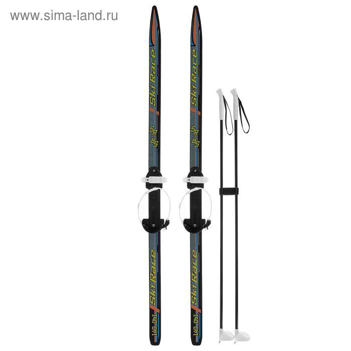 """Лыжи подростковые """"Ski Race"""" с палками (140/105 см)"""