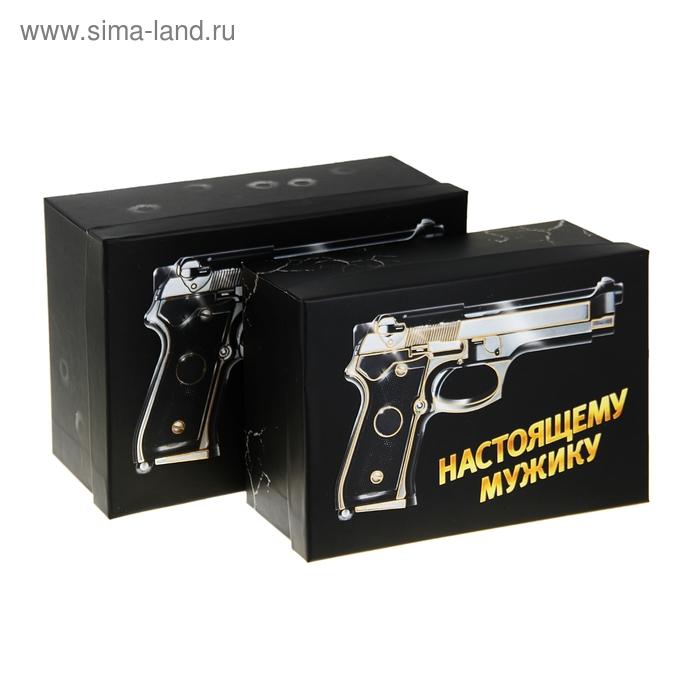 """Набор подарочных коробок 2 в 1 """"Реальный подарок Настоящему мужику"""""""