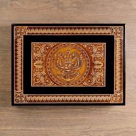 Шкатулка «Герб», под документы