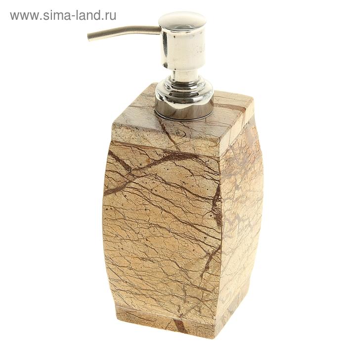 """Дозатор для жидкого мыла """"Песчаник"""""""