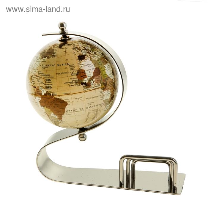 Глобус сувенирный с держателем бумаг