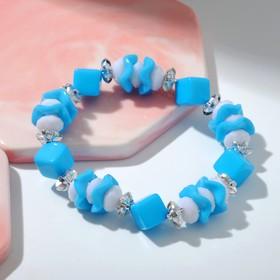 Браслет 'Выбражулька' волна и кубик, цвет голубой Ош