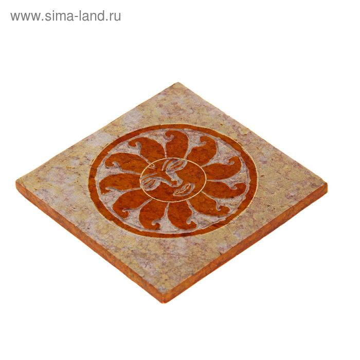 "Подставка для благовоний из камня ""Солнце"" квадрат"