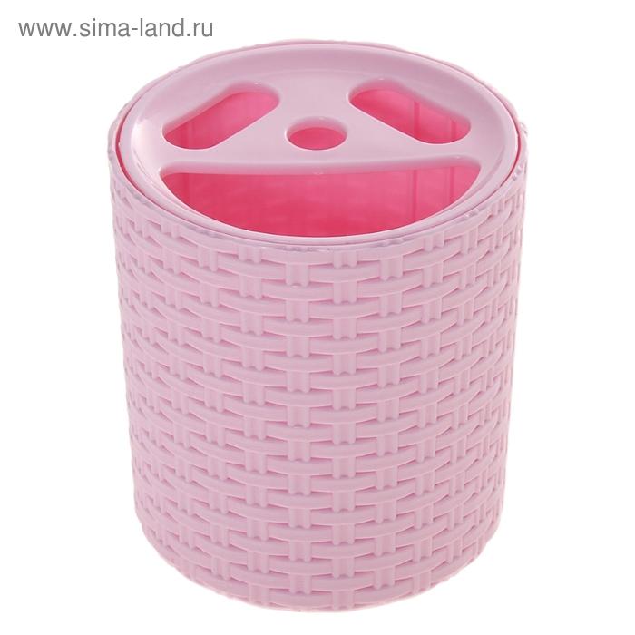 "Подставка ""Плетёнка"" для зубных щеток, цвет розовый"