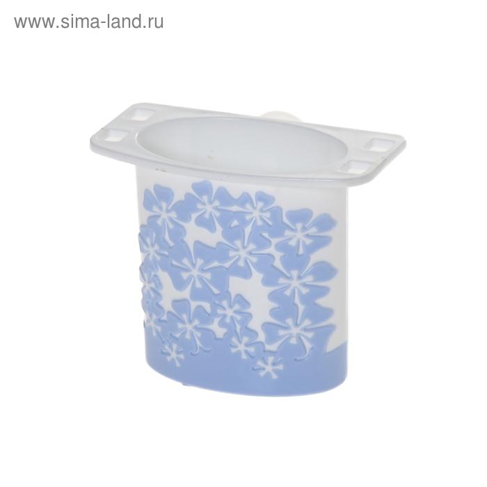 """Подставка """"Камелия"""" для зубных щеток, цвет бело-голубой"""