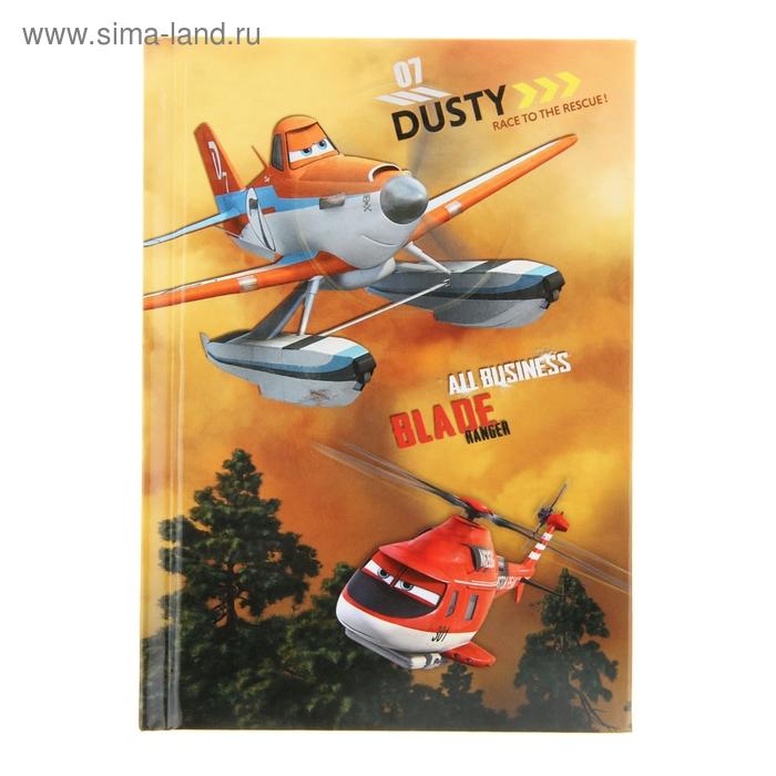 Записная книжка твёрдая обложка А6, 48 листов Disney. Самолеты. Огонь и вода-25, глянцевая ламинация