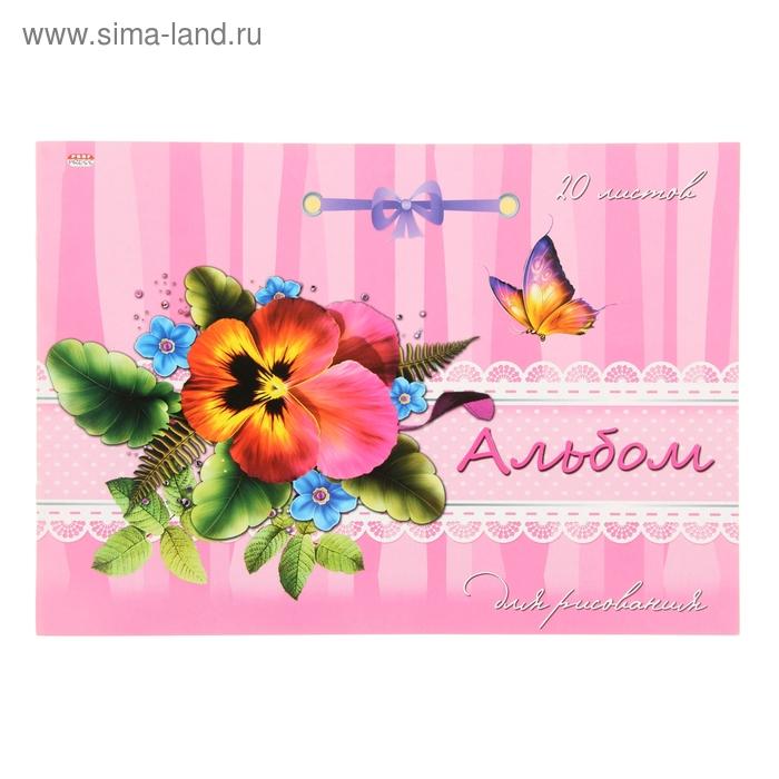 """Альбом для рисования А4, 20 листов на скрепке """"Красивые цветы"""", обложка картон 240г/м2, блок офсет 100г/м2"""