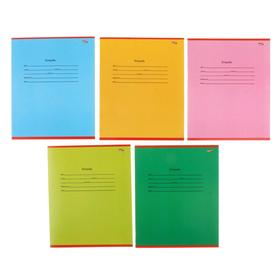 """Тетрадь 12 листов клетка """"Школьная классика"""", обложка картон хромэрзац, 5 видов МИКС"""