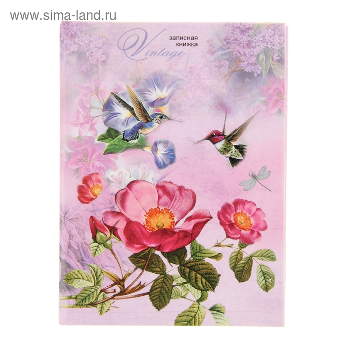 "Записная книжка твёрдая обложка А7, 64 листа ""Цветок и колибри"", глянцевая ламинация"