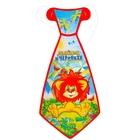 """Карнавальный галстук """"Львенок и Черепаха"""", набор: 6 штук"""