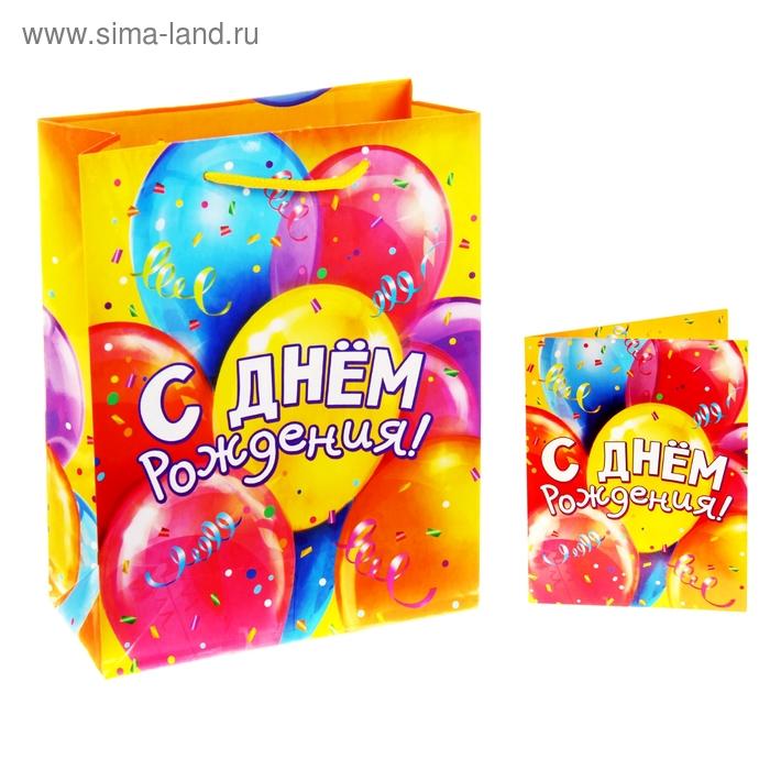 """Пакет подарочный с открыткой """"С Днем рождения"""""""