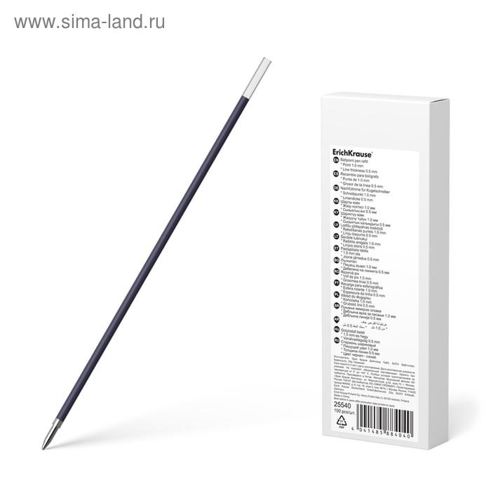 Стержень шариковый 140мм Erich Krause для ручки R-301 синий EK 25540