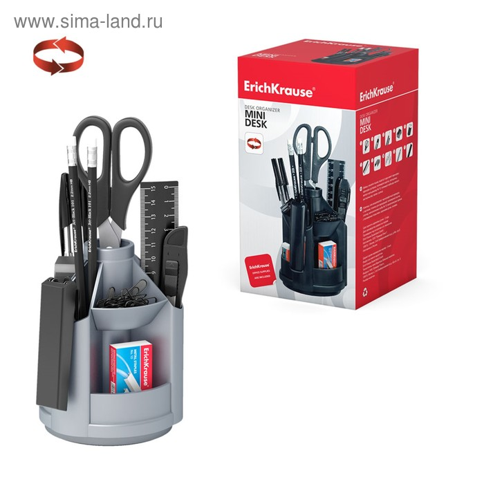 Набор настольный 12 предметов Mini Desk, серый, EK 12516
