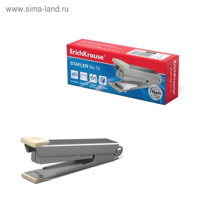 Степлер №10 до 15 листов Erich Krause, серый, встроенный антистеплер, вмещает до 50 скоб, глубина закладки бумаги до 51мм