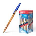 Ручка шариковая Erich Krause R-301 AMBER стержень синий, упаковка 50 штук, узел 1.0мм, EK 31058