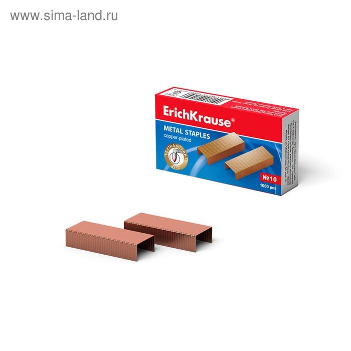 Скобы для степлера №10 Erich Krause омедненные 1000шт EK 7139