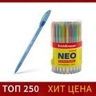 Ручка шариковая Erich Krause Coctail, узел-игла 0.6мм, чернила синие, одноразовая, длина линии письма 1000м, микс