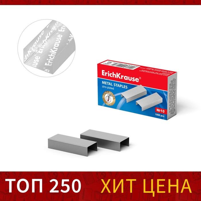 Скобы для степлера №10 Erich Krause 1000шт EK 1188