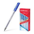 Ручка шариковая Erich Krause ULTRA-10, узел-игла 0.7 мм, чернила синие, длина линии письма 2000м