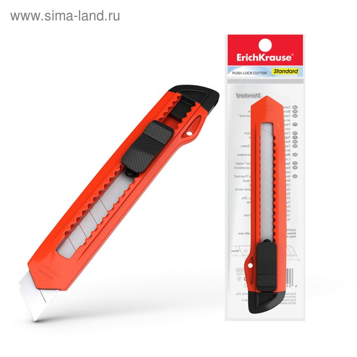 Нож канцелярский STANDARD 18мм, 2 вида МИКС, EK 19145