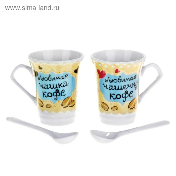 """Набор """"Любимая чашка кофе"""", 2 кружки 70 мл, 2 ложки"""