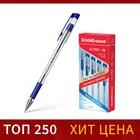 Ручка шариковая Erich Krause ULTRA-30, узел-игла 0.7 мм, чернила синие, резиновый упор, длина линии письма 2000м