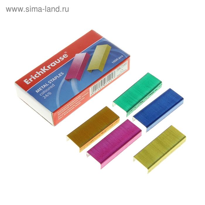 Скобы для степлера №24/6 Erich Krause цветные 1000шт EK 7145