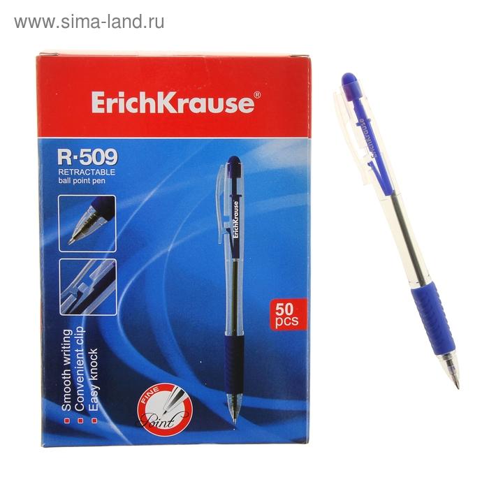 Ручка шариковая автомат Erich Krause R-509 стержень синий EK 35669