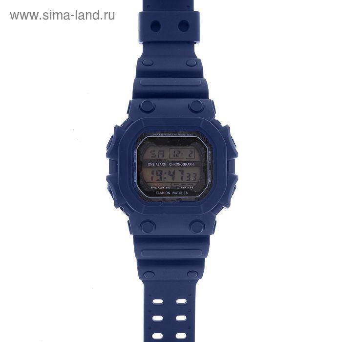 Часы наручные мужские электронные функциональные на силиконовом ремешке, двойная застежка, цвет синий