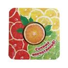 """Прессованное полотенце на открытке """"Collorista"""" Сочных впечатлений 28х28 см, хлопок"""