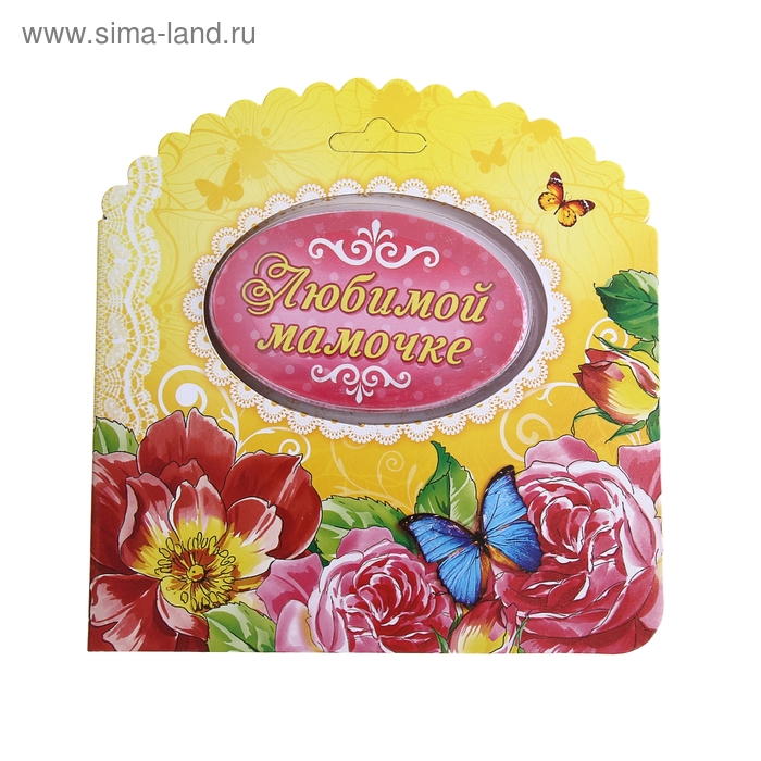 """Прессованное полотенце на открытке """"Collorista"""" Любимой мамочке 26х50 см, хлопок"""