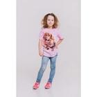 Футболка детская Collorista 3D Friends, возраст 1-2 года, рост 86-92 см, цвет розовый