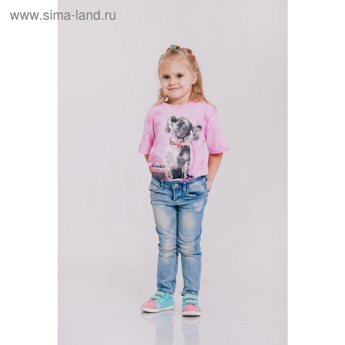 Футболка детская Collorista 3D Music, возраст 2-4 года, рост 92-110 см, цвет розовый