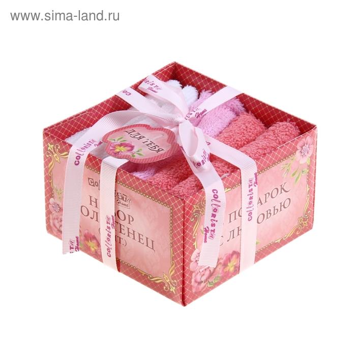 """Набор полотенец 3пр""""Collorista"""" С любовью, бело-розовый 30х30 см - 3 шт, 100% хлопок, 340 гр/м2 86"""