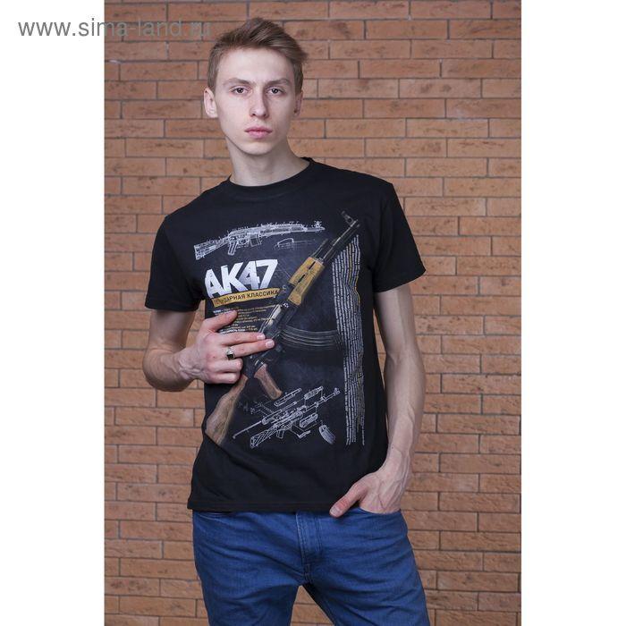 """Футболка мужская Collorista 3D """"АК-47"""", размер XL (50), 100% хлопок, трикотаж"""