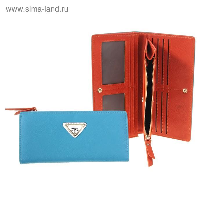 """Кошелёк женский """"Лиа"""" 2 отдела, отдел для кредиток, цвет голубой"""