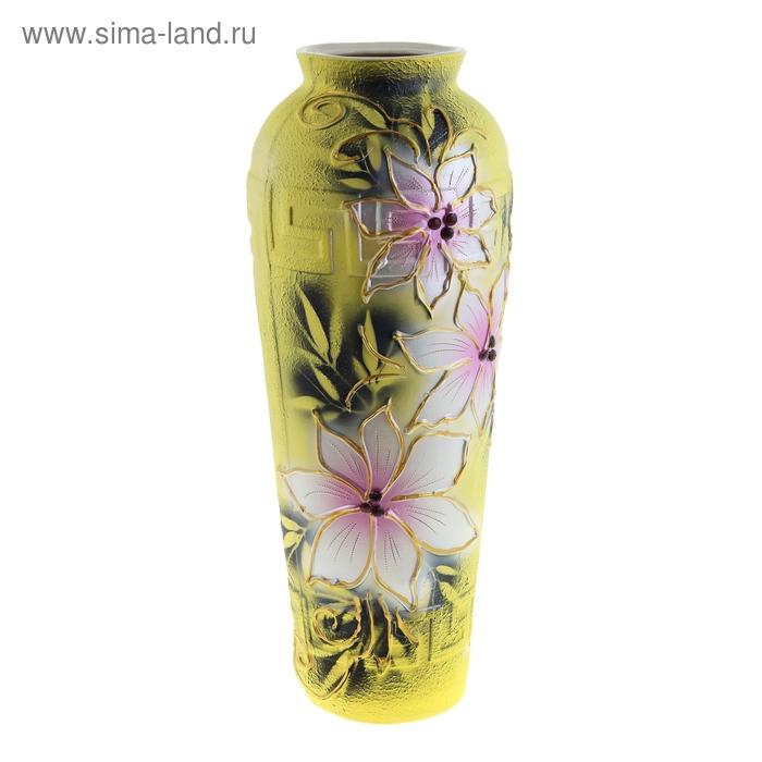 """Ваза напольная """"Арго"""" цветы, жёлтая"""