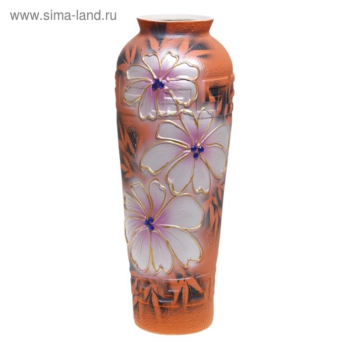 """Ваза напольная """"Арго"""" цветы, оранжевая"""